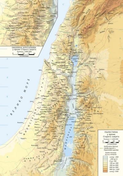 Сет библијских мапа